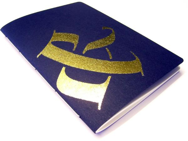 notizheft-emadam-journal-old-ampersand2